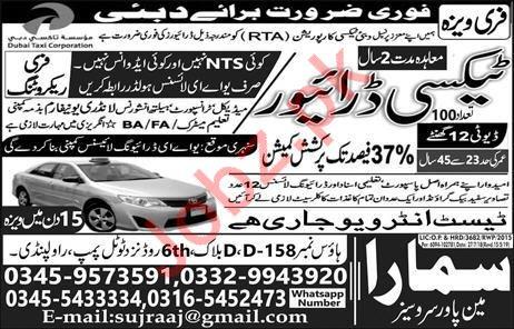 Taxi Driver Jobs in Dubai UAE