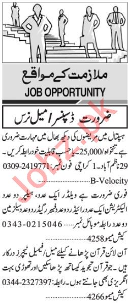 Dispenser & Teachers Jobs 2019 in Karachi