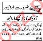 Drivers Jobs 2019 in Lahore