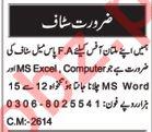 Computer Operator & Receptionist Jobs 2019