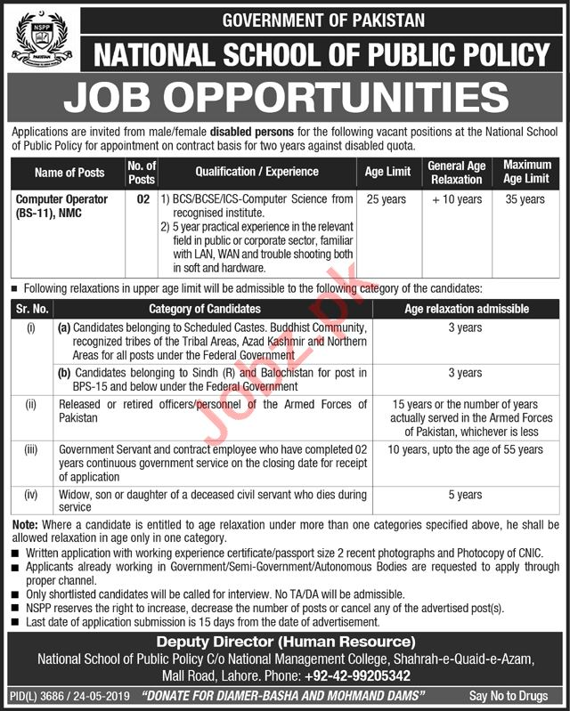National School Of Public Policy Computer Operator Job 2019