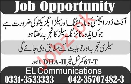Outdoor Sales & Marketing Executive Job in Lahore