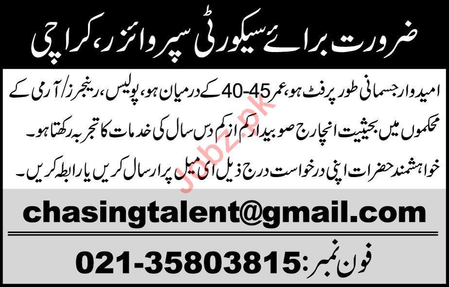 Security Supervisor Job in Karachi