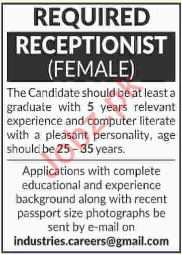 Female Receptionist Jobs 2019 in Karachi