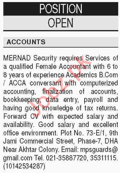 Mernad Security Karachi Jobs for Female Accountant