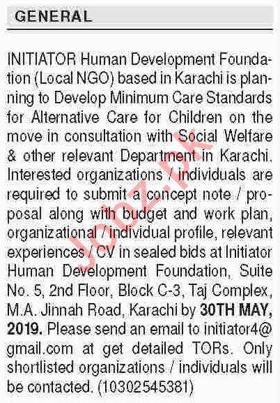 Initiator Human Development Foundation NGO Jobs 2019