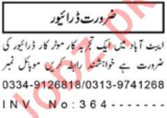 Driving Jobs 2019 in Pshawar