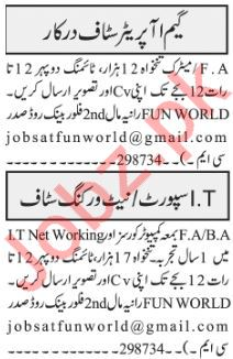 Daily Jang Newspaper Classified Ads 2019 In Islamabad