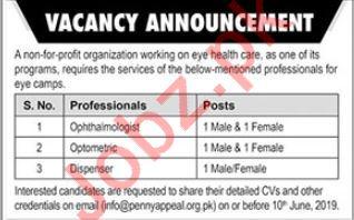 Pennyappeal Pakistan NGO Jobs 2019 in Islamabad