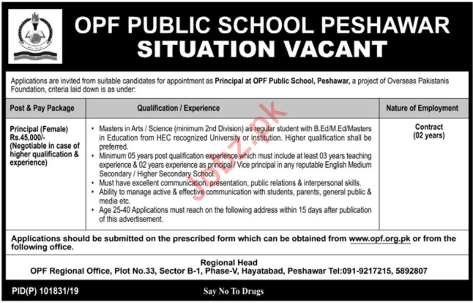 OPF Public School Peshawar KPK Job 2019 For Principal