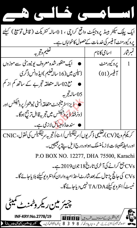 Procurement Officer Job 2019 For Karachi