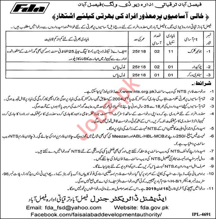 Faisalabad Development Authority FDA Jobs 2019 Through NTS