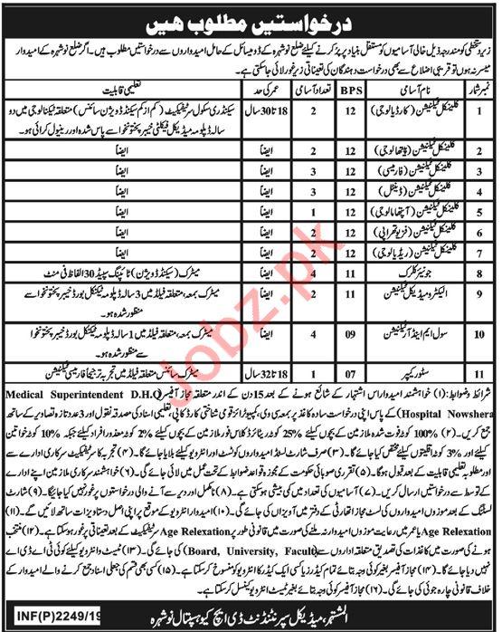 District Headquarter DHQ Hospital Nowshera KPK Jobs 2019