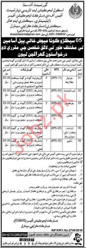 School Education & Literacy Department Jobs 2019 For Karachi