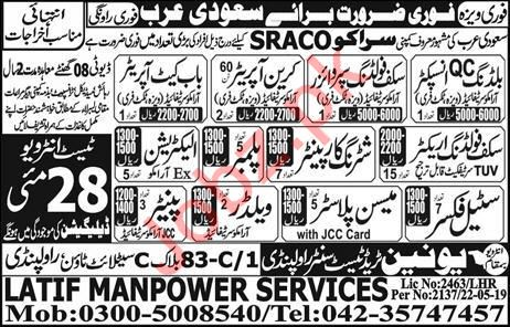SRACO Company Construction Jobs 2019 in Saudi Arabia