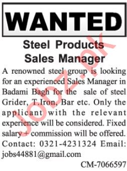 Sales Manager Job 2019 in Lahore