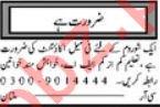 Accountant Jobs 2019 in Multan