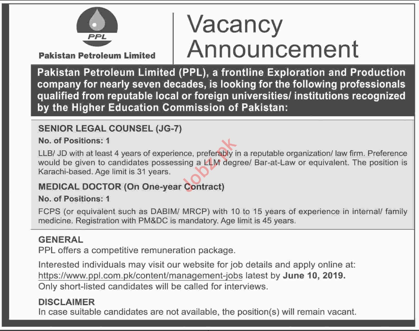 Pakistan Petroleum Limited PPL Jobs 2019