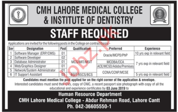 CMH Lahore Medical College & Institute of Dentistry Jobs 2019 Job