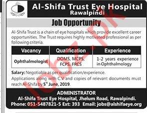 Al Shifa Trust Eye Hospital Ophthalmologist Jobs 2019