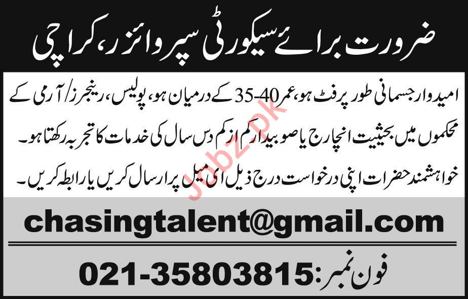 Security Supervisor Job 2019 For Karachi