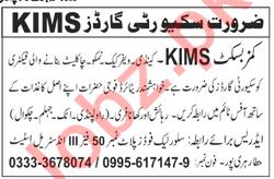 KIMS Buiscuits Haripur Jobs 2019 for Security Guard