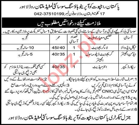 Pakistan Rajput Cooperative Housing Society Ltd Jobs 2019