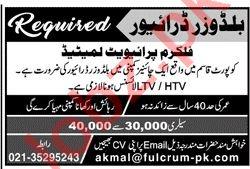 Bulldozer Driver Job in Karachi
