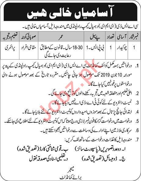 Pak Army Central Aviation Spares Depot CASD EME Job 2019