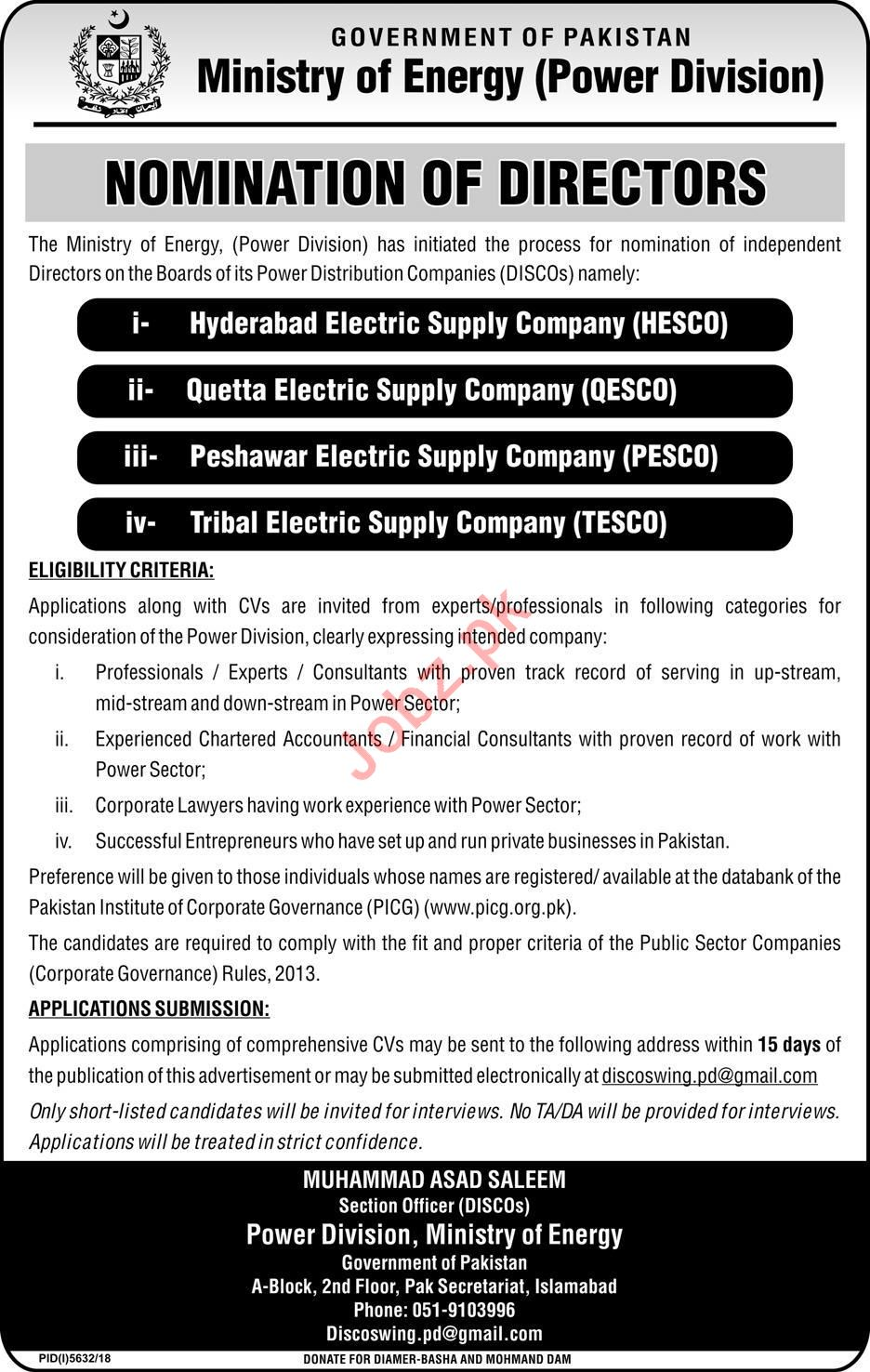 Ministry of Energy Power Division Jobs 2019 in Islamabad