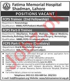 Fatima Memorial Hospital Lahore Jobs for Medical Officers