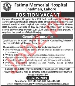 Fatima Memorial Hospital FMH Lahore Jobs Genetic Counsellor