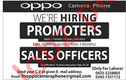 Oppo Mobile Technologies Pakistan Jobs 2019