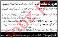 Punjab Bar Council Lahore Jobs for Secretary