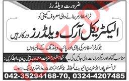 Transfopower Industries Lahore Jobs for Welder