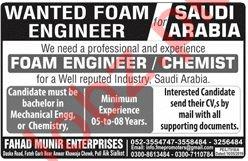 Foam Engineer & Chemist Jobs 2019