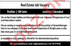 Madina Mall & Residency Islamabad Jobs 2019 for GM 2019 Job