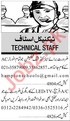 Jang Sunday Classified Ads 26th May 2019 for Technical Staff