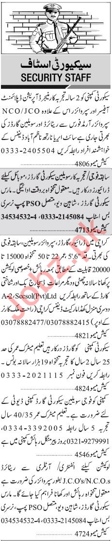 Jang Sunday Classified Ads 26th May 2019 for Security Staff