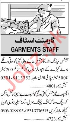 Jang Sunday Classified Ads 26th May 2019 for Garments Staff