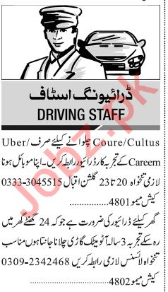Jang Sunday Classified Ads 26th May 2019 for Driving Staff