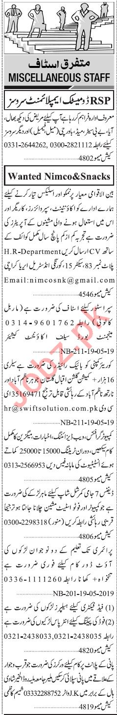 Jang Sunday Classified Ads 26th May 2019 for Multiple Staff
