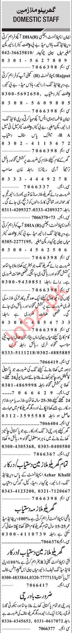 Jang Sunday Classified Ads 26th May 2019 for House Staff