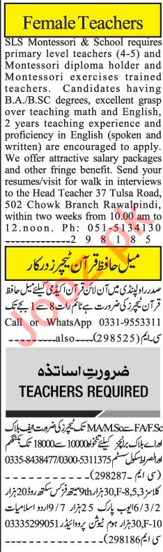 Jang Sunday Classified Ads 26th May 2019 for Teachers