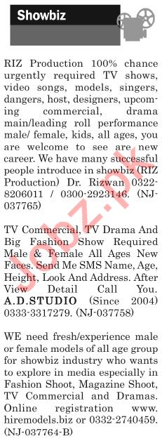 The News Sunday Classified Ads 26th May 2019 for Showbiz