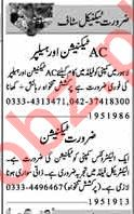 Dunya Sunday Classified Ads 26th May 2019 for Technical