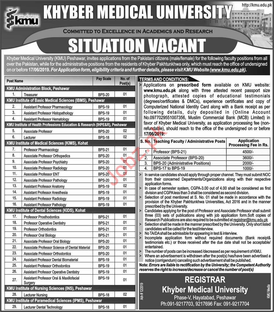 Khyber Medical University KMU Jobs 2019