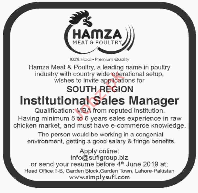 Hamza Meat & Poultry Lahore Jobs for Sales Manager