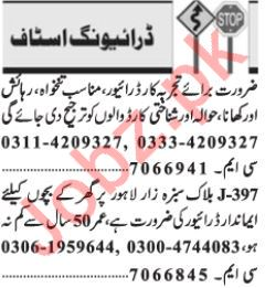 Driving Staff Jobs 2019 in Lahore
