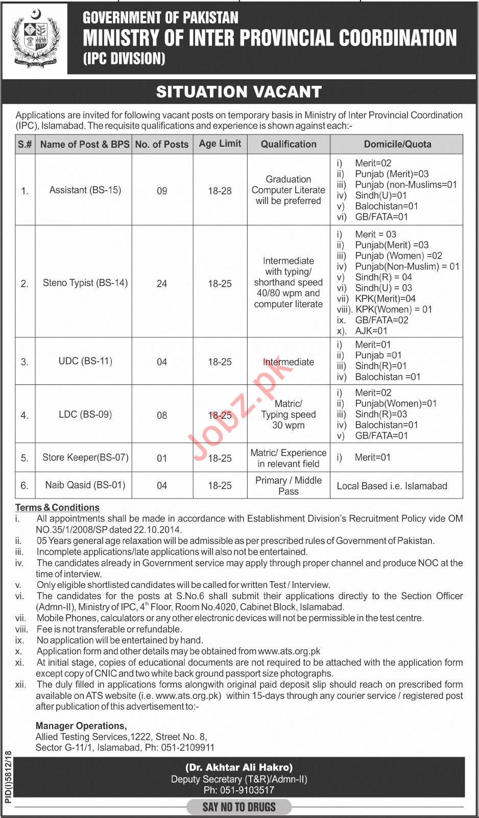 ministry of inter provincial coordination jobs 2019 via ats 2019 job advertisement pakistan